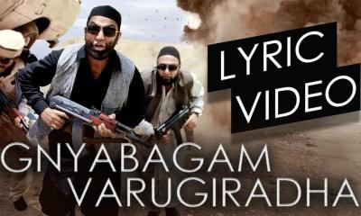 Lyrical Video of Gnyabagam Varugiradha