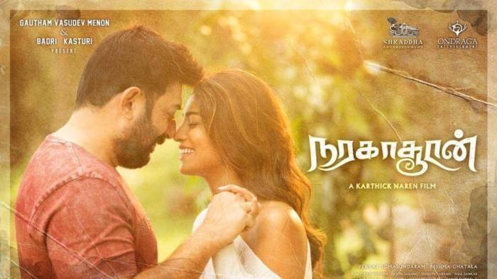 Naragasooran Tamil Movie