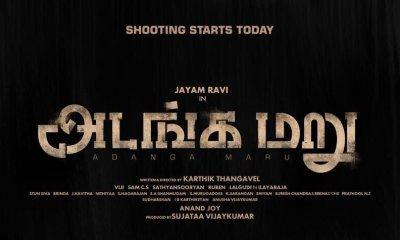 Adanga Maru Tamil Movie