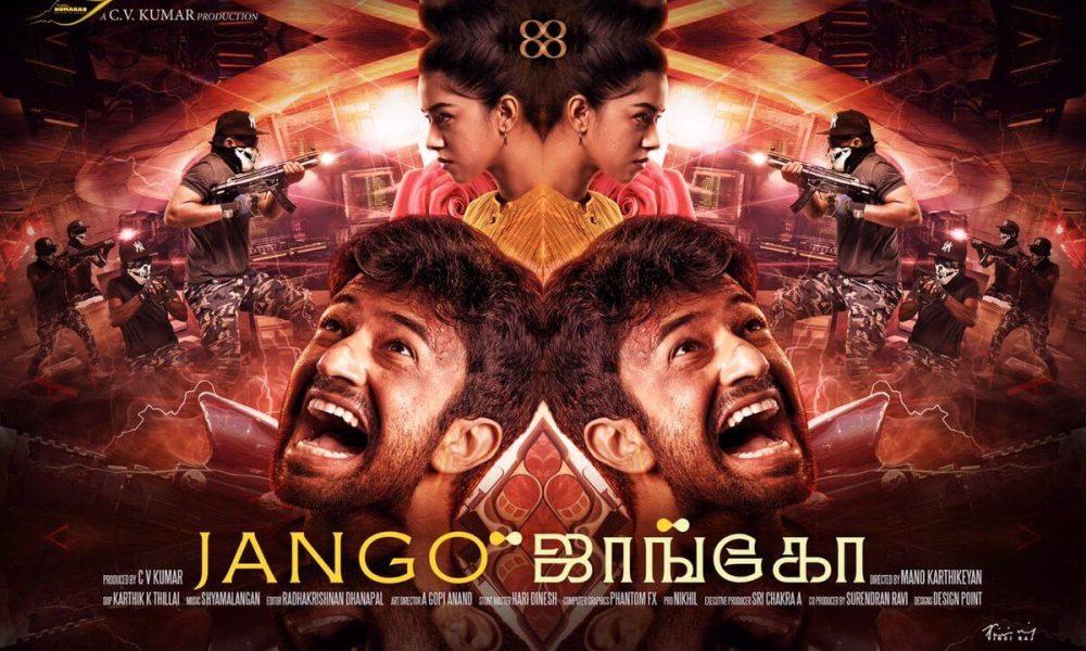 Jango (2021) Tamil Movie Cast, Songs, Teaser, Trailer, Release Date