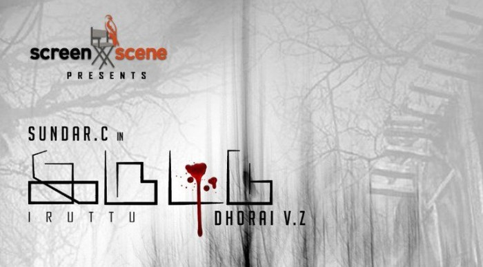 Iruttu Tamil Movie