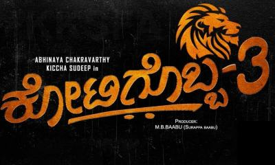 Kotigobba 3 Kannada Movie