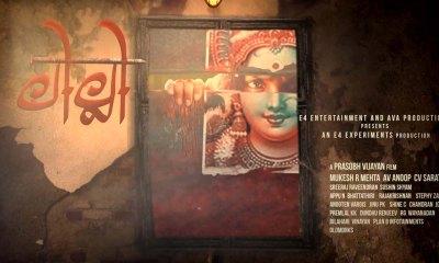 Lilli Malayalam Movie