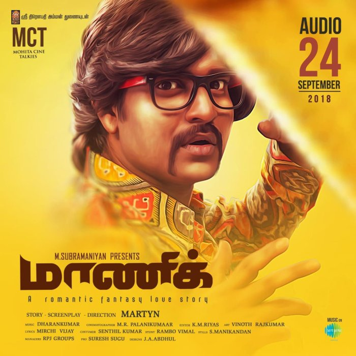 Maanik Tamil Movie (2019) | Cast | Songs | Teaser | Trailer