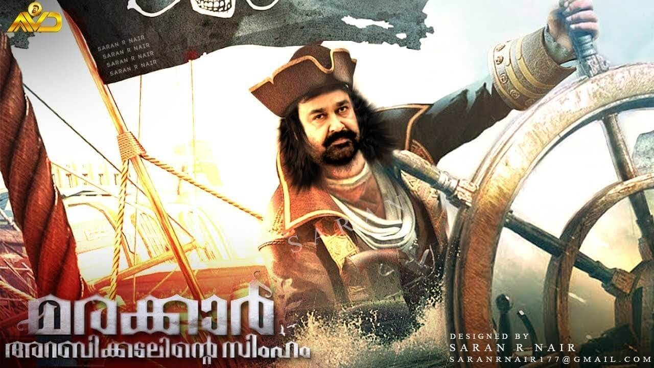 Marakkar: Arabikadalinte Simham Malayalam Movie Cast, Songs, Trailer, Release Date And More