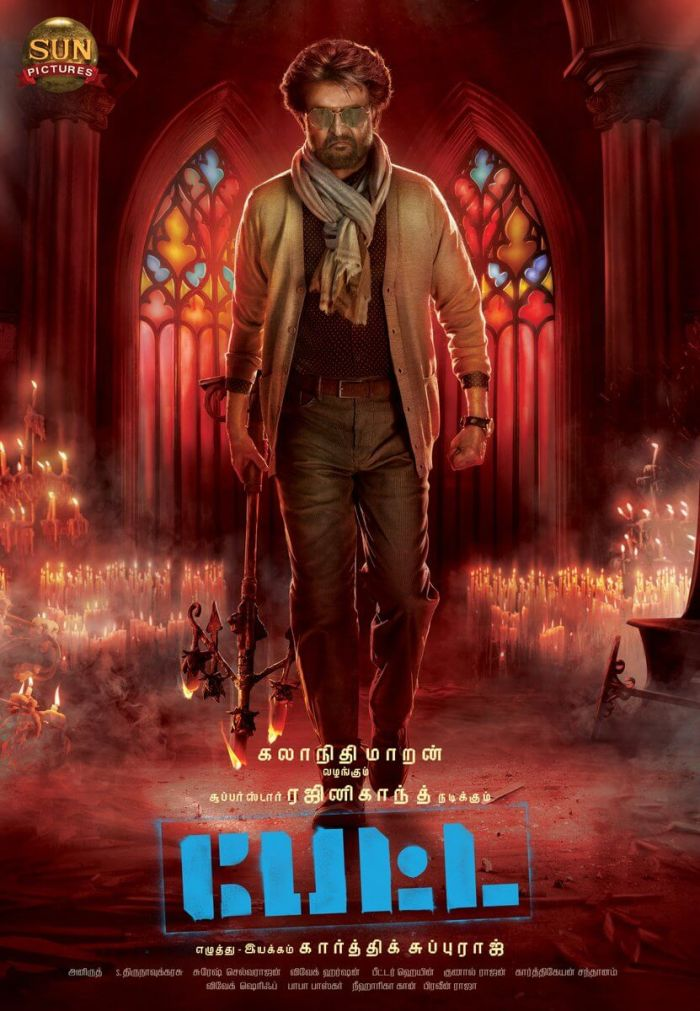 Petta Tamil Movie