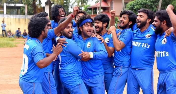 Sachin Malayalam Movie