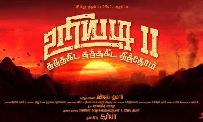 Uriyadi 2 Tamil Movie