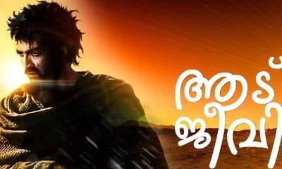 Aadujeevitham Malayalam Movie