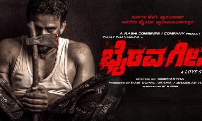 Bhairava Geetha Kannada Movie
