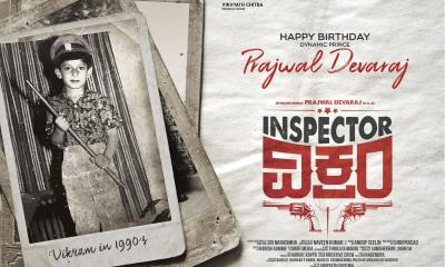 Inspector Vikram Kannada Movie