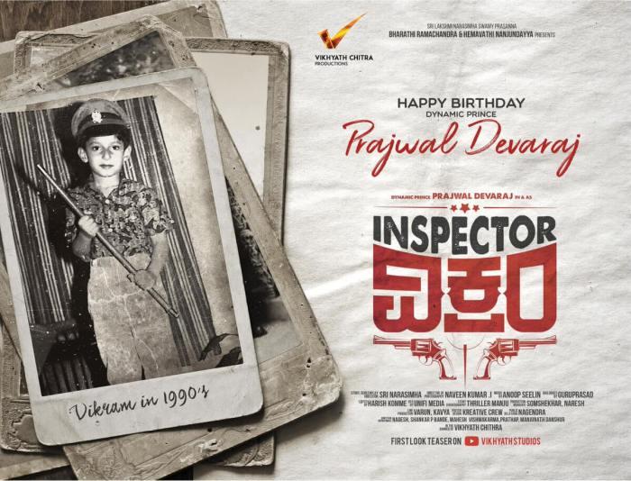 Inspector Vikram Kannada Movie