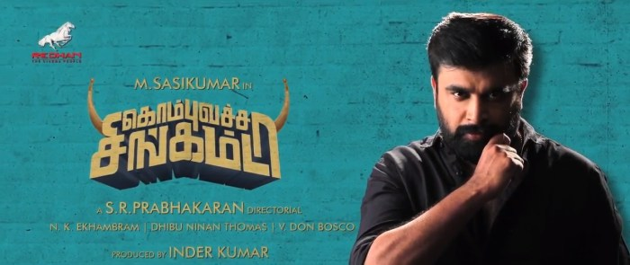 Kombu Vatcha Singamda Tamil Movie