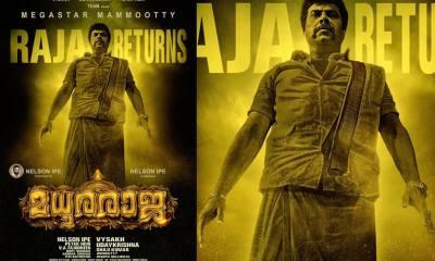 Madura Raja Malayalam Movie