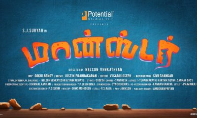 Monster Tamil Movie