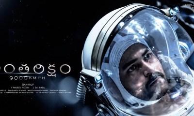 Antariksham 9000 KMPH Telugu Movie