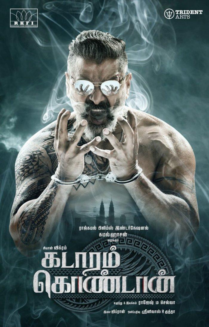 Kadaram Kondan Tamil Movie