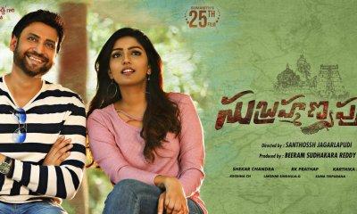 Subrahmanyapuram Telugu Movie