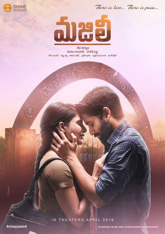 Majili Telugu Movie
