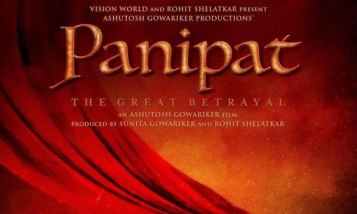 Panipat Hindi Movie