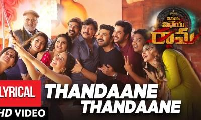 Thandaane Thandaane Song