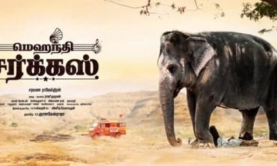 Mehandi Circus Tamil Movie