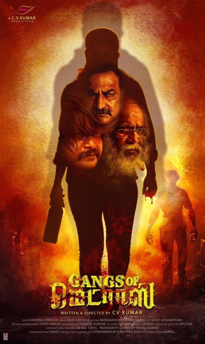 Gangs Of Madras Tamil Movie