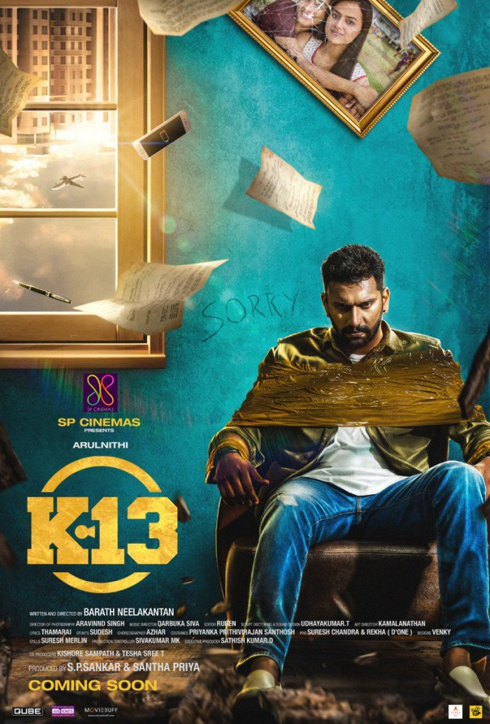 K 13 Tamil Movie
