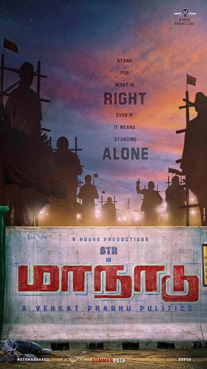 maanaadu tamil movie