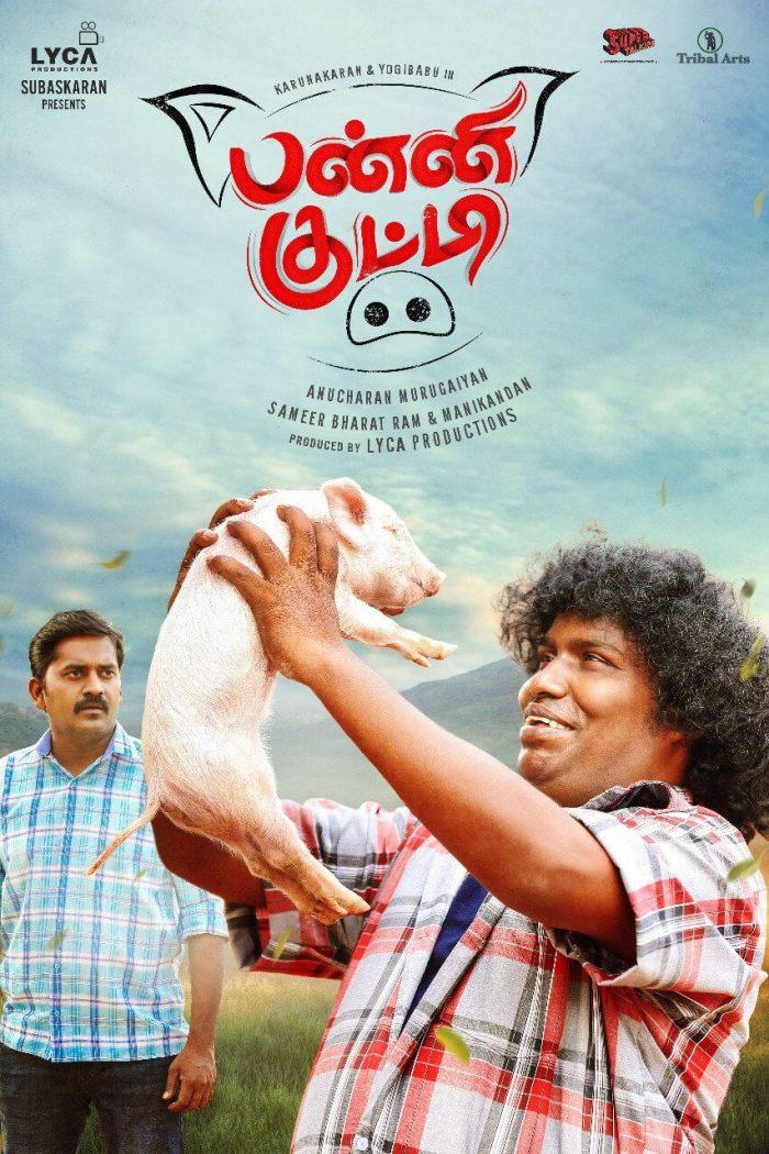 Panni Kutty Tamil Movie