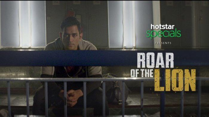 Roar of the Lion Web Series Download