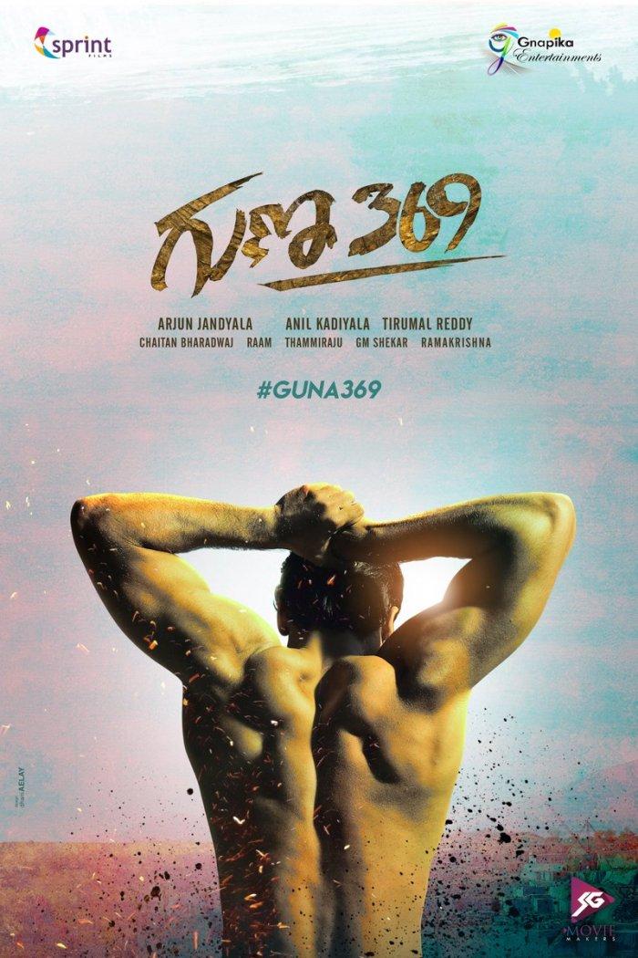 Guna 369 Telugu Movie