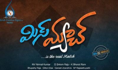 Mis Match Telugu Movie