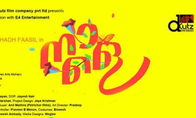 Naale Malayalam Movie