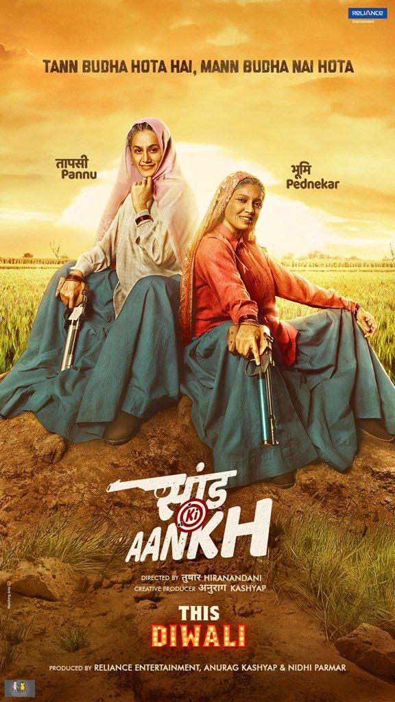 Saand Ki Aankh Hindi Movie