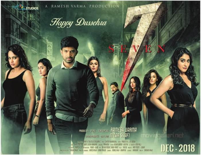 Seven Telugu Movie