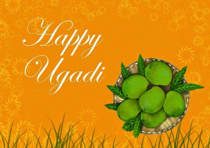 Happy Ugadi Festival Images