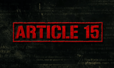 Article 15 Trailer
