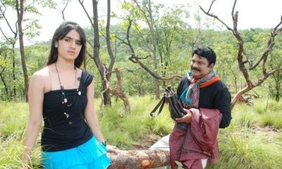 Oka Tupaki Moodu Pittalu Telugu Movie