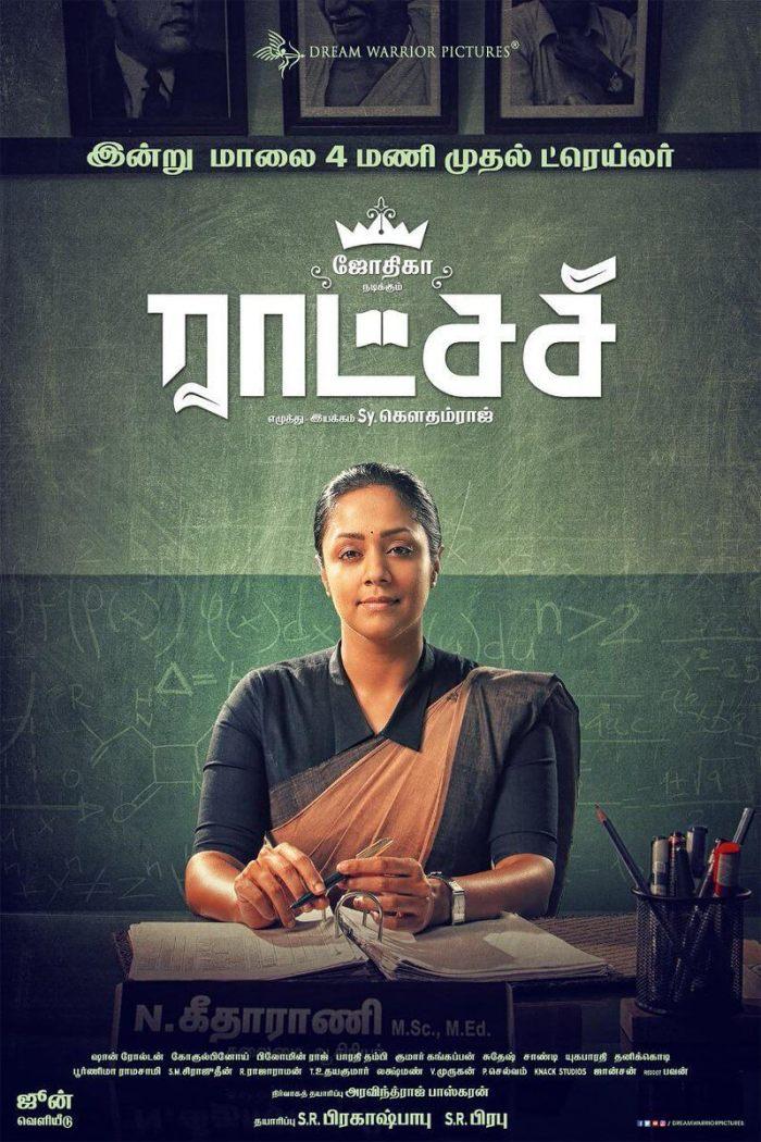 Raatchasi Tamil Movie