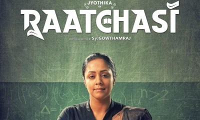 Raatchasi Tamil Movie