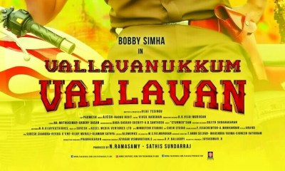 Vallavanukku Vallavan Tamil Movie