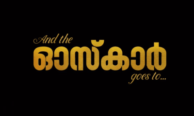 And The Oscar Goes To Malayalam Movie
