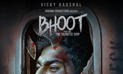 Bhoot Hindi Movie