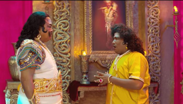 Dharmaprabhu Full Movie Download