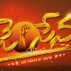 Jai Sena Telugu Movie