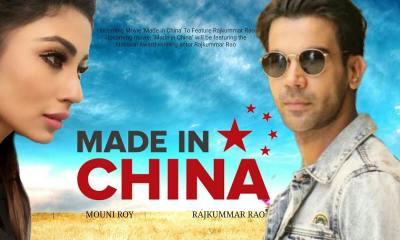 Made in China Hindi Movie