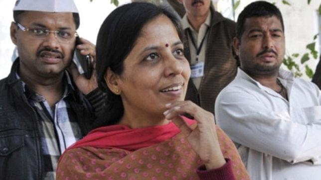 Sunita Kejriwal Photos