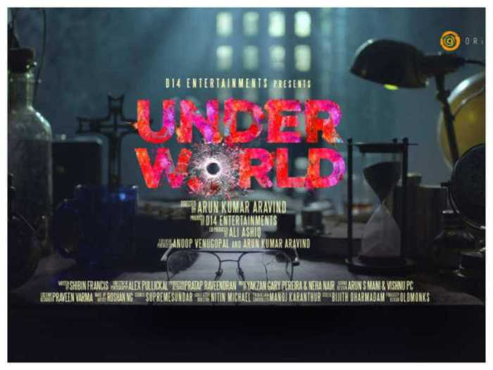 Under World Malayalam Movie