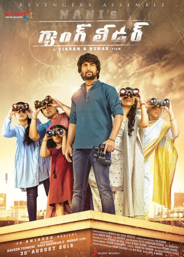 Gang Leader Telugu Movie